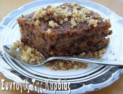 Pecan pie(karidopita) - Καρυδόπιτα