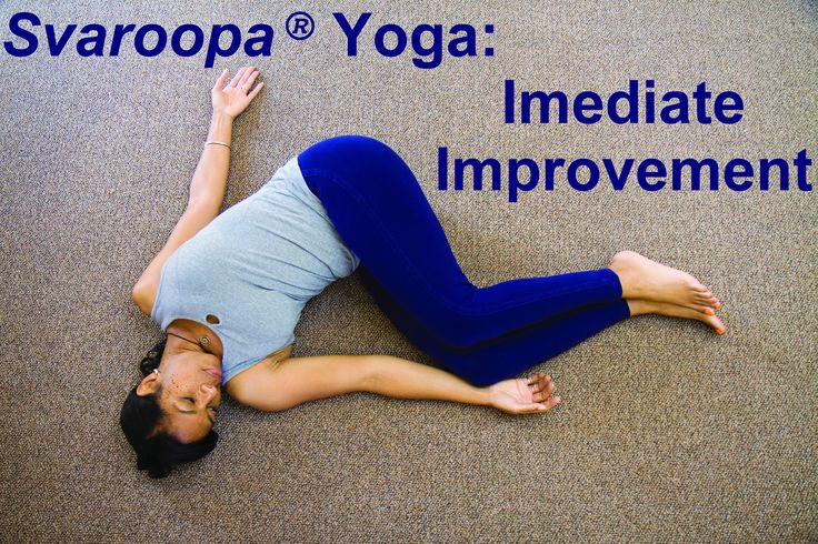 "How Is Svaroopa® Yoga Different? ""You immediately get it – other styles are about the body in action; Svaroopa® yoga is about being in your body."" http://svaroopa.org/yoga/"