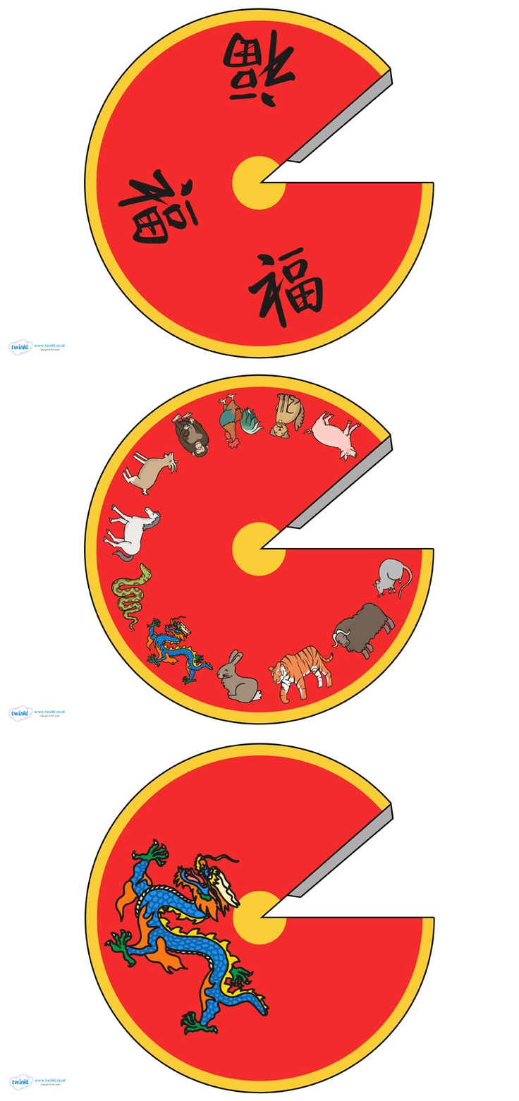 Chinese New Year Paper Hat Templates  - Pop over to our site at www.twinkl.co.uk and check out our lovely Chinese New Year primary teaching resources! chinese new year, paper hats, hats, hat, chinese hats #twinkl #resources