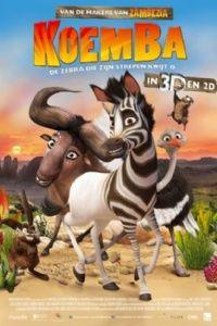 De kleine zebra KOEMBA heeft vanaf zijn geboorte maar de helft van zijn strepen, waardoor hij door de rest van de kudde wordt buitengesloten. Wanneer ze te maken krijgen met extreme droogte, moeten ze op zoek naar water om te kunnen overleven. De moedige Koemba offert zichzelf op en besluit op zoek te gaan naar de beroemde waterput.