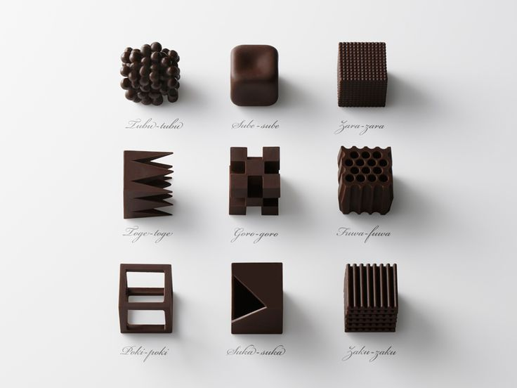 Nendo-chocolat-maison-objet