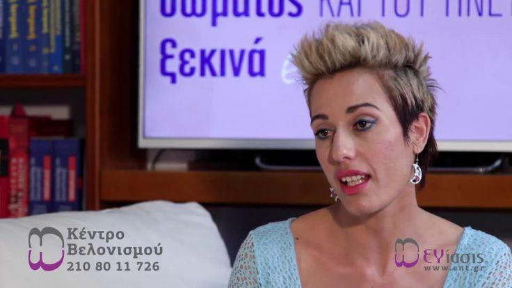EYiasis:Βελονισμός στο άσθμα