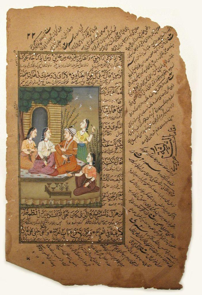 Antique Indian Miniature Manuscript Page