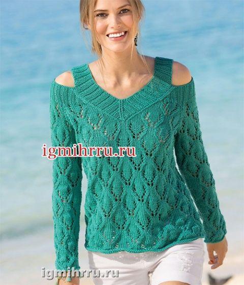 pulover ajurat cu decupaje pe umeri