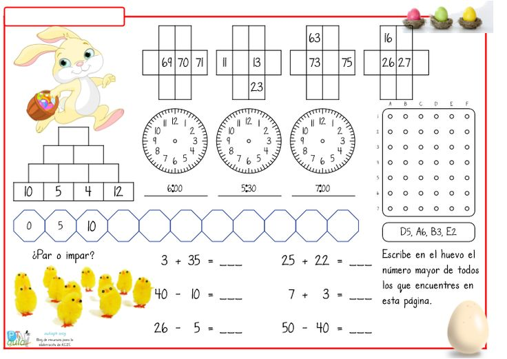 Rutina matemática con la temática de las Pascuas. Dos niveles de dificultad