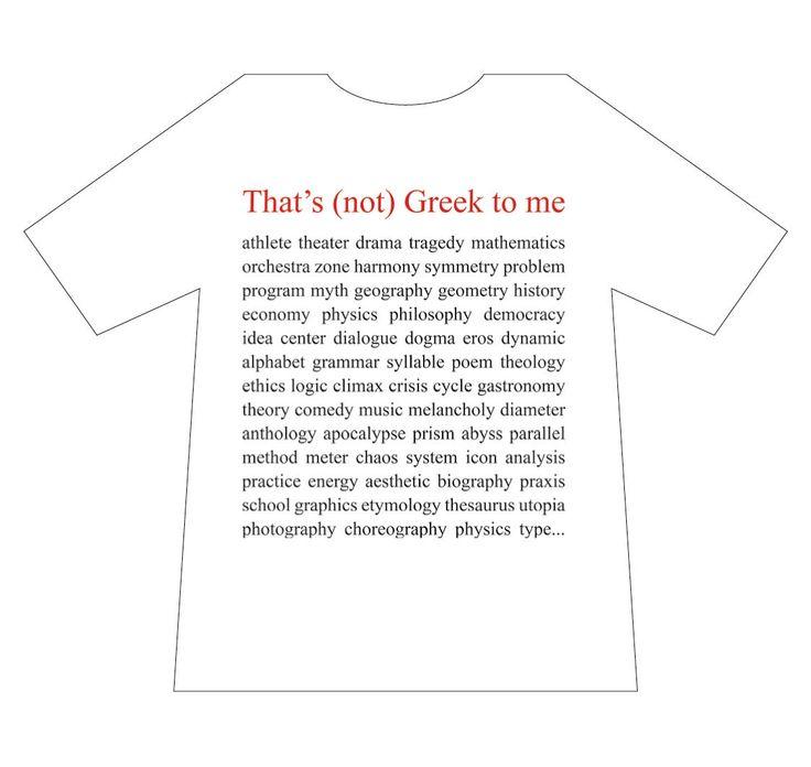 Greek culture T-shirt, Greek language, Not greek to me, T-logos, Ancient Greece, T-shirts, mediterraneo editions, www.mediterraneo.gr