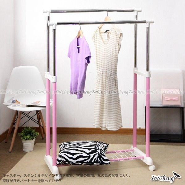 [MIT]Sweet Candy Color Double Layer Hanger Adjustable Rack With Mesh partition