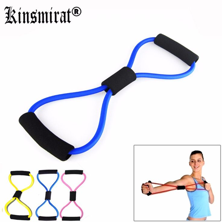 Newest Expander Fitness Exercise Yoga 8 Type Chest Muscle Workout Tube Sports Pulling Exerciser Color in Random