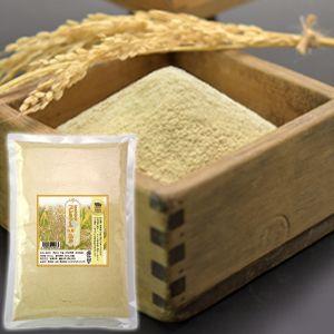 きくち村 自然栽培米の【さらさらプレミアム】生ぬか 500g