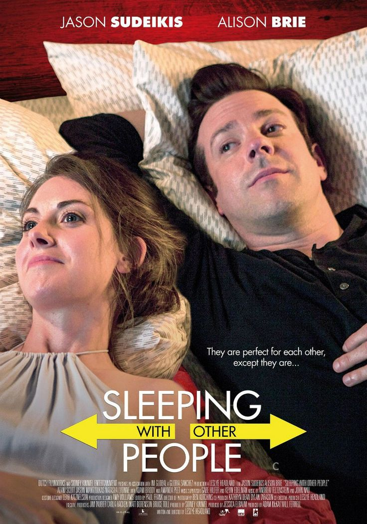 Sleeping With Other People movie fake bump