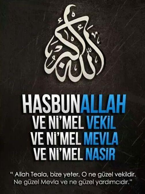 #islamic #islam