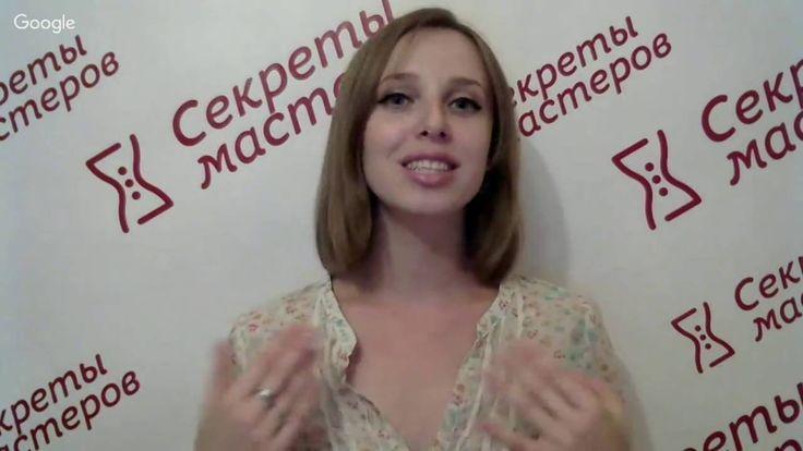 Юлия Валько «Сочетание 3-х разных техник в дымчатом декупаже»