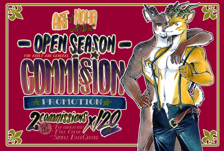 Commission promo 2 x 120 AD A few months ago... April or May, perhaps...XD (versión ATP)