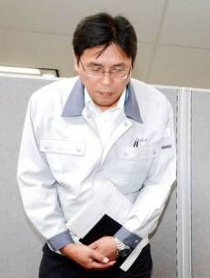 Japan Nuclear Lab's 5 Workers Exposed to Radiation