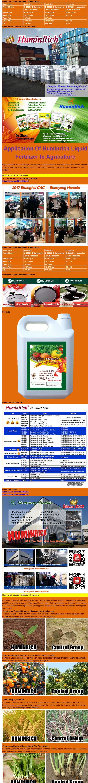 HuminRich Humic Fulvic Acid Liquid Fertilizer
