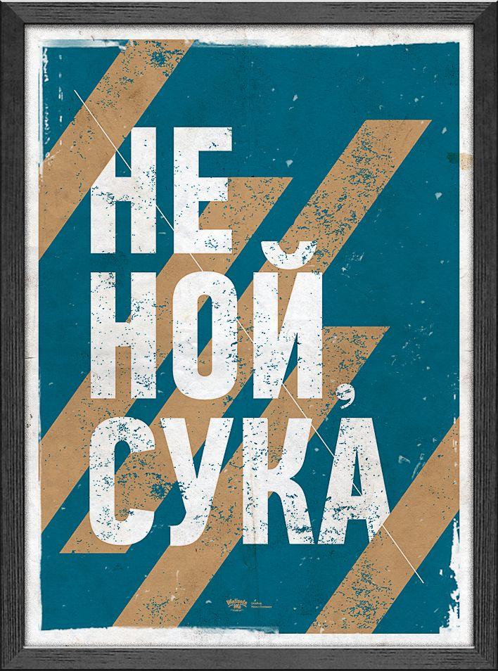 Постер за 28/04/2013
