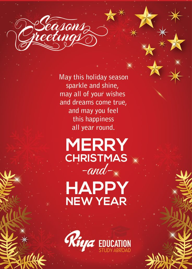 Merry Christmas and Happy New Year !!! #Christmas #NewYear #SpecialSession