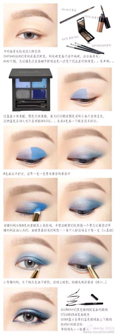 asian eye makeup