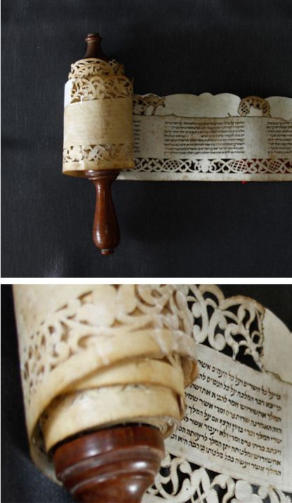 Esther Scroll. Ancona, early 18th century Handwritten text.  Unfinished decorated cut-away parchment.    Artists in Ancona and Lugo specialized in a laborious technique whereby the parchment was cut away to create an intricately patterned frame for the text that reminds us of the beautiful lace used in fashions of that period. This elaborate technique was employed to adorn megillot, ketubbot and a variety of Judaica objects.