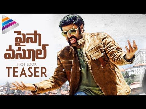 Balakrishna's PAISA VASOOL Movie First Look Teaser | Shriya | Charmi | Puri Jagannadh | #PaisaVasoolBalakrishna's PAISA VASOOL Movie First Look Teaser on Telugu Filmnagar. #NBK101 #PaisaVasool ft. Shriya and Charmi. Directed by Puri Jagannadh. sourc... Check more at http://tamil.swengen.com/balakrishnas-paisa-vasool-movie-first-look-teaser-shriya-charmi-puri-jagannadh-paisavasool/