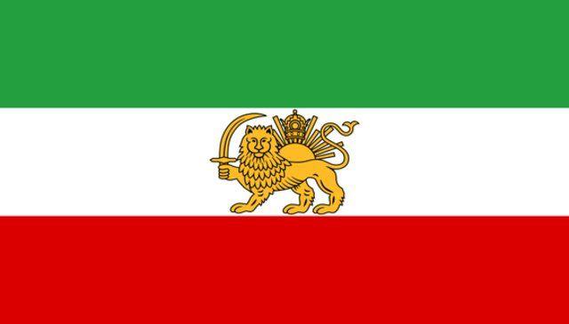 Flag of Iran before 1979 Revolution.