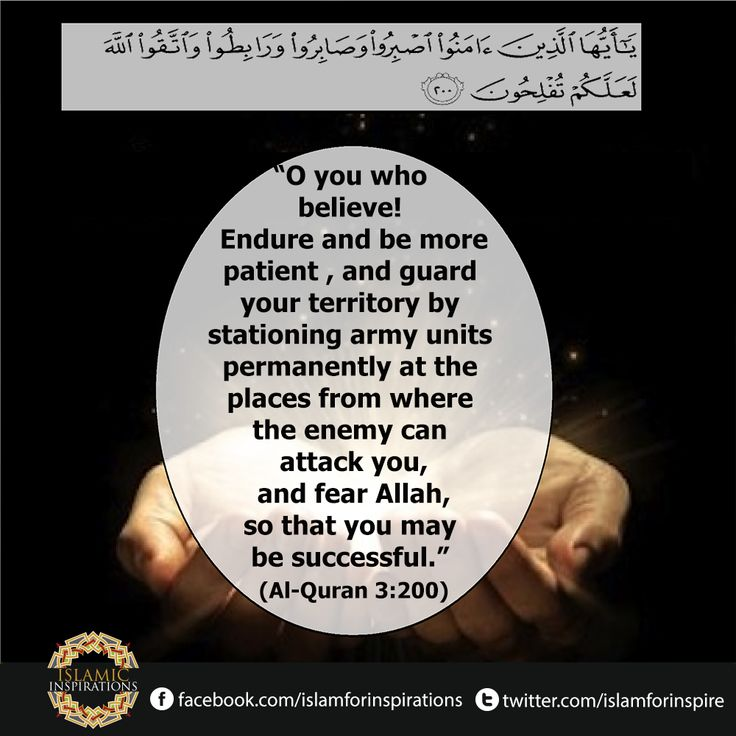 O you who believe! Endure and be more patient (than your enemy ...