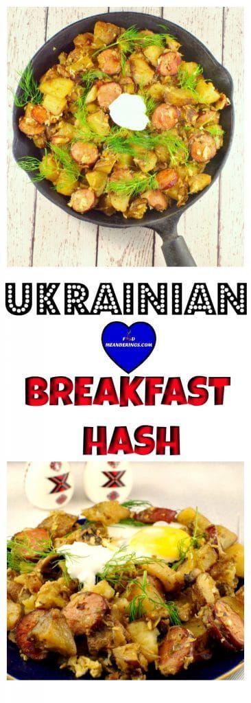 Ukrainian breakfast hash