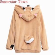 Harajuku Japanese Kawaii Hoodies Women Sweatshirts With Ears Cute Doge Muco Winter Plush Lovely Muco ! Anime Hooded Hoodies       USD 39.70-42.84/pieceUSD 23.98-25.59/pieceUSD 23.73-25.86/pieceUSD 24.64-26.99/pieceUSD 18.67-21.99/pieceUSD 23.51-25.29/pieceUSD 22.84/pieceUSD 19.76-21.96/piece  Harajuku Japanese Kawaii Hoodies Women Sweatshirts With Ears Cute Doge Muco Winter Plush Lovely Muco ! Anime Hooded Hoodies     Condition: ...    US $25.98…