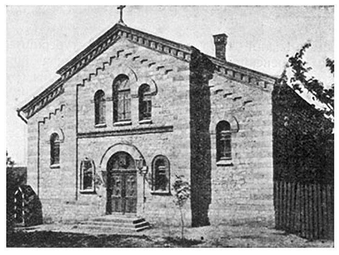 Церковь 53-го пехотного Волынского полка, Кишинев, начало ХХ века