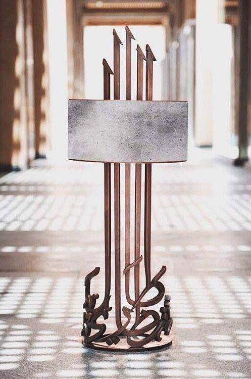Iyad Naja work of Art