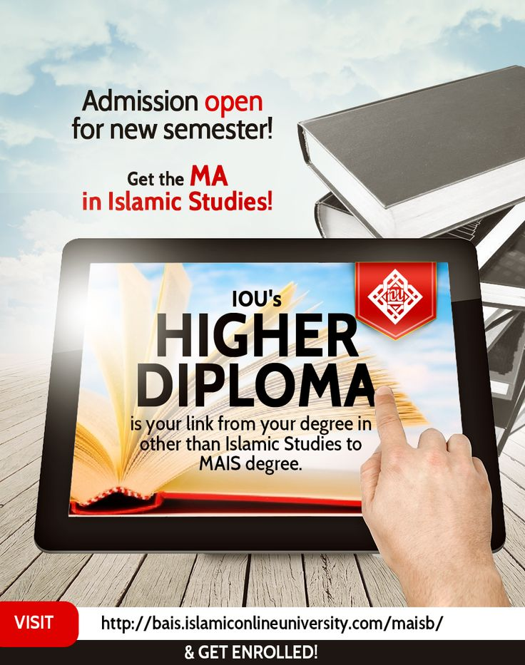 Bridge to MA (BMAIS) program is for students who already possess an undergraduate degree or its equivalent in other disciplines, and would like to enter the master's degree program rather than the undergraduate degree program.