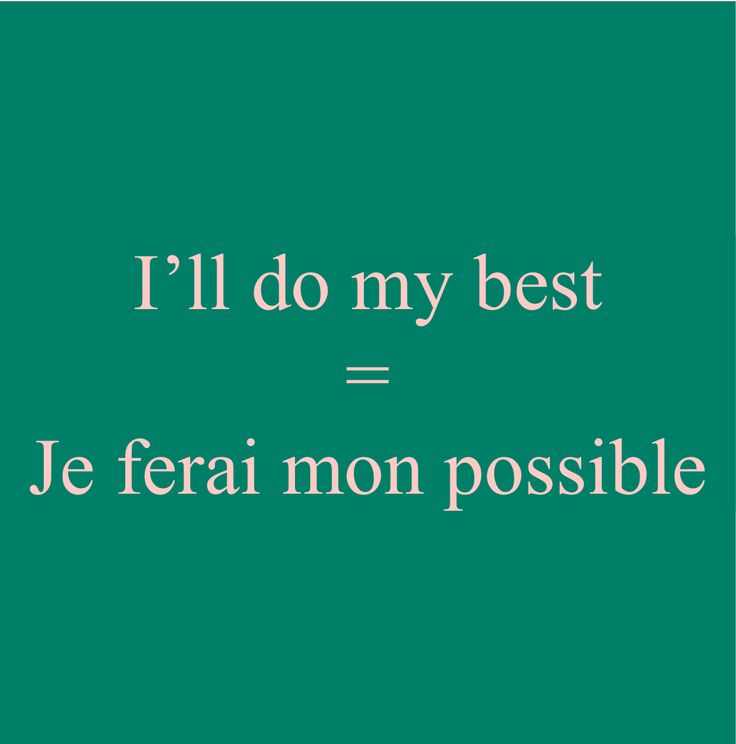 Pronunciation: http://soundcloud.com/edi/ill-do-my-best-je-ferai-mon