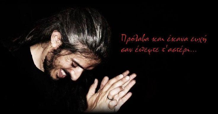 Κοπέλι_Χαρούλης#Κρήτη