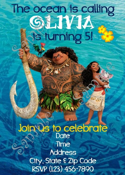 Moana Invitation, Disney Moana Birthday party Invitation