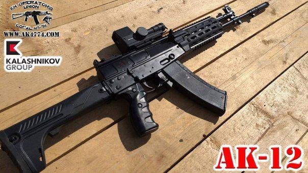 ehrfurchtiges badezimmer stuttgart erfassung abbild oder adbcccaacfcafb assault rifle rally