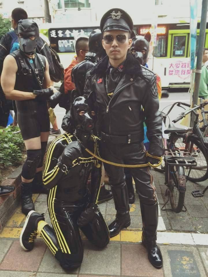Asian Gay Leather Master 64