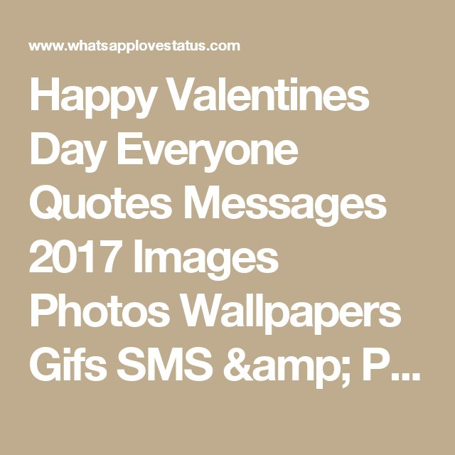Happy Valentines Day Everyone Quotes Messages 2017 Images Photos Wallpapers Gifs SMS & Pictures ~ Happy Mothers Day