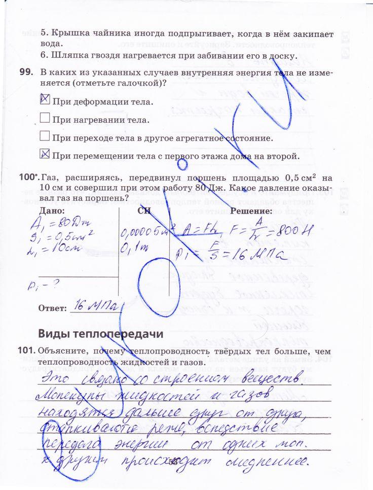 Гдз по латинскому языку для учащихся медицинских училищ 1988 года городкова