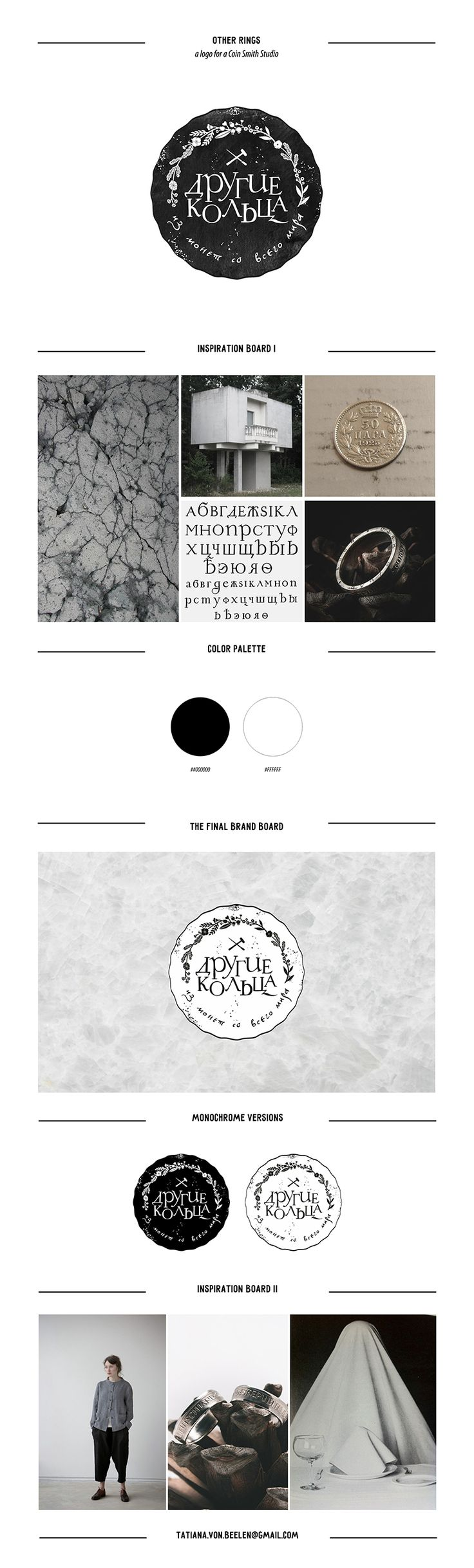 #logotype #logo #inspiration #design #board #graphic #branding #calligraphy #letteringring #jewelry #coin #studio #black&white #texture #smith Other rings logo on Behance