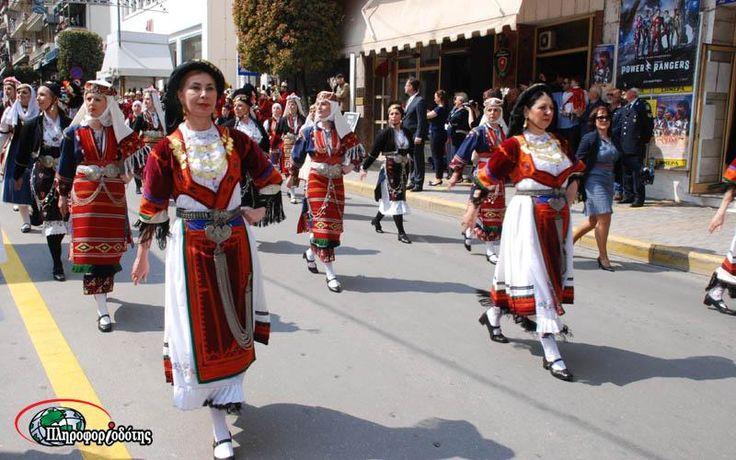 Παρουσίαση βεροιώτικης φορεσιάς και εκμάθηση χορών από το Λύκειο Ελληνίδων Βέροιας