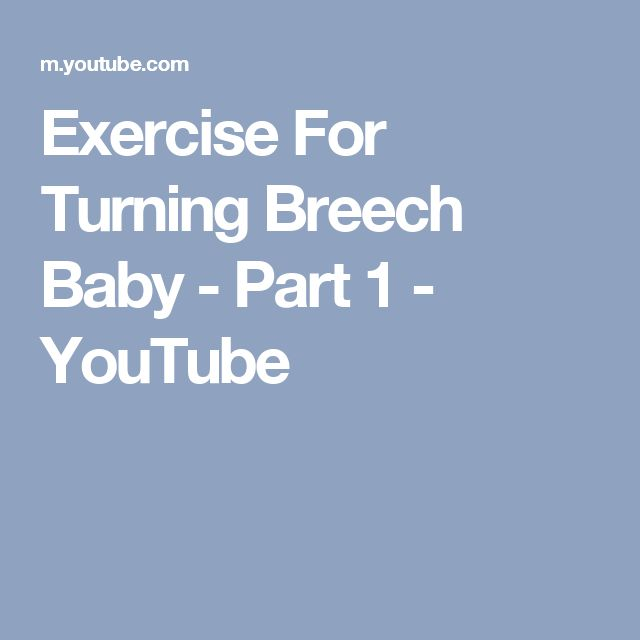 Exercise For Turning Breech Baby - Part 1 - YouTube