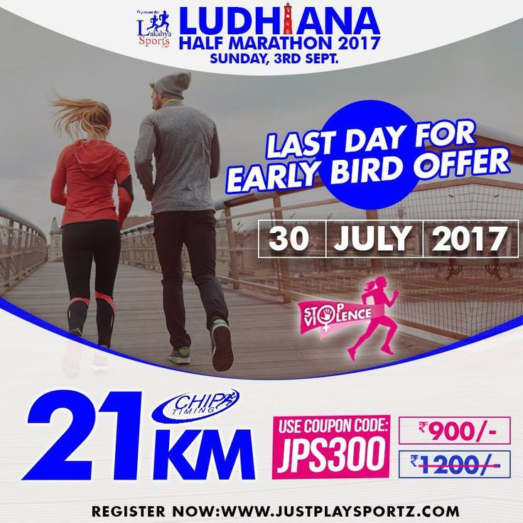 62 best ludhiana half marathon 2017 images on pinterest half last day to avail early bird offer use coupon code jps300 and save rs fandeluxe Gallery