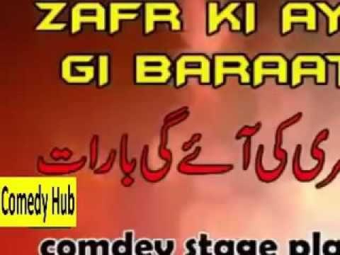 Zafri Khan Nasir chinoty & Iftikhar Thakur Best Comedy 2016 - http://comedyclubsnyc.xyz/2016/12/31/zafri-khan-nasir-chinoty-iftikhar-thakur-best-comedy-2016/