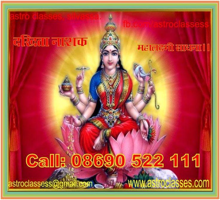 Balaji Veda, Vastu & Astro Classes, Silvassa.: दरिद्रता नाशक महालक्ष्मी की अचूक साधना ।। Astro Cl...