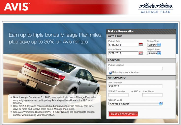 24 Hour Online Budget Rental Car Coupons Service Download