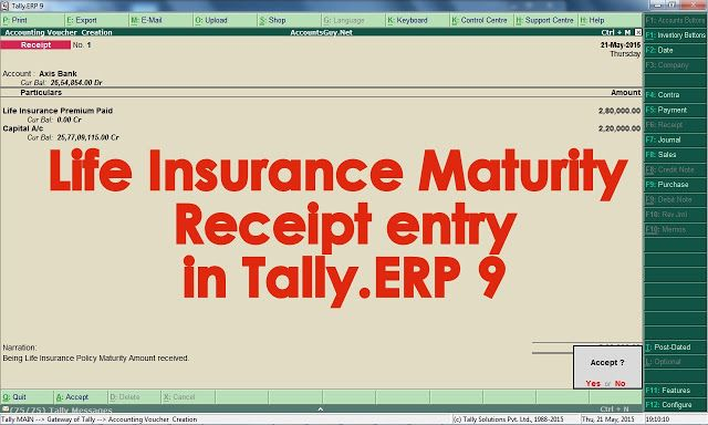 How to Record Life Insurance Maturity amount in Tally.ERP ...