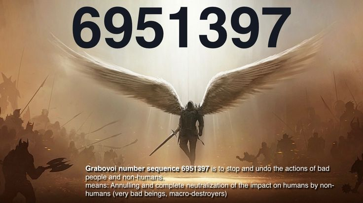 Grabovoi number sequence 6951397 to stop and undo the actions of bad people and non-humans. means: Annulling and complete neutralization of the impact on humans by non-humans (very bad beings, macro-destroyers).