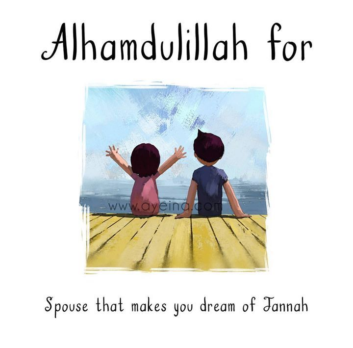 124: Alhamdulillah for a spouse that makes you dream of Jannah. #AlhamdulillahForSeries