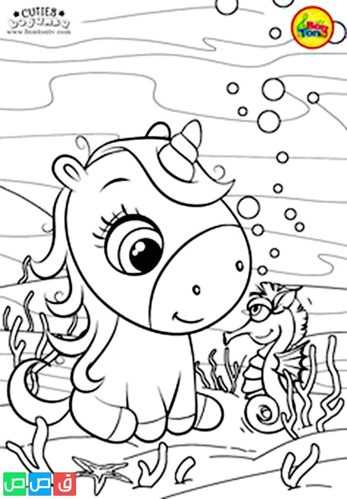رسومات اطفال للتلوين اميرات وتلوين انمي جاهزة للطباعة بالعربي نتعلم Coloring Book Pages Story Books Illustrations Animal Coloring Pages