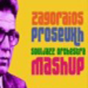 Zagoraios - Proseuxh(Souljazz orchestra mashup)